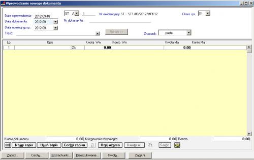 Formatka dokumentu ST podczas wprowadzania pierwszego dokumentu